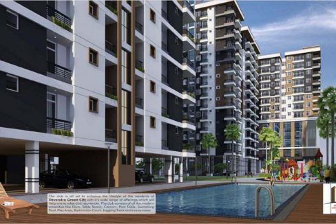 Devendra Green City