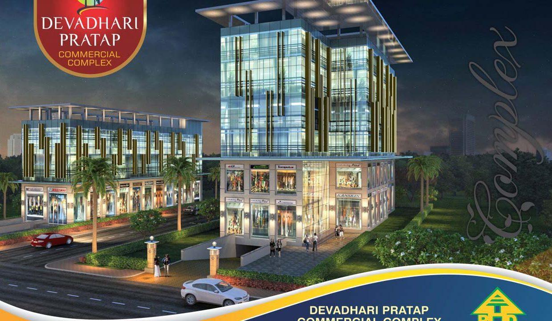 RD Devadhari Pratap Commercial Complex